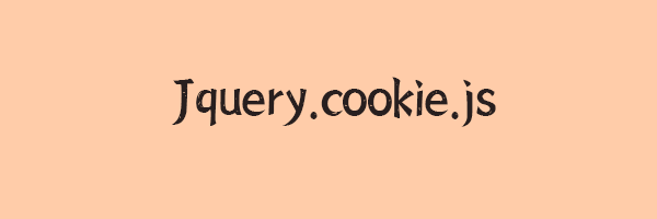 jquery.cookie.js的使用